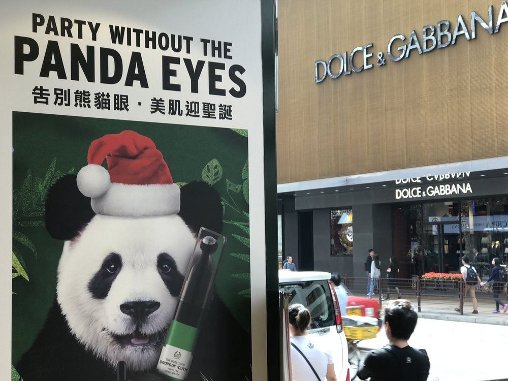 Party without the Panda Eyes...