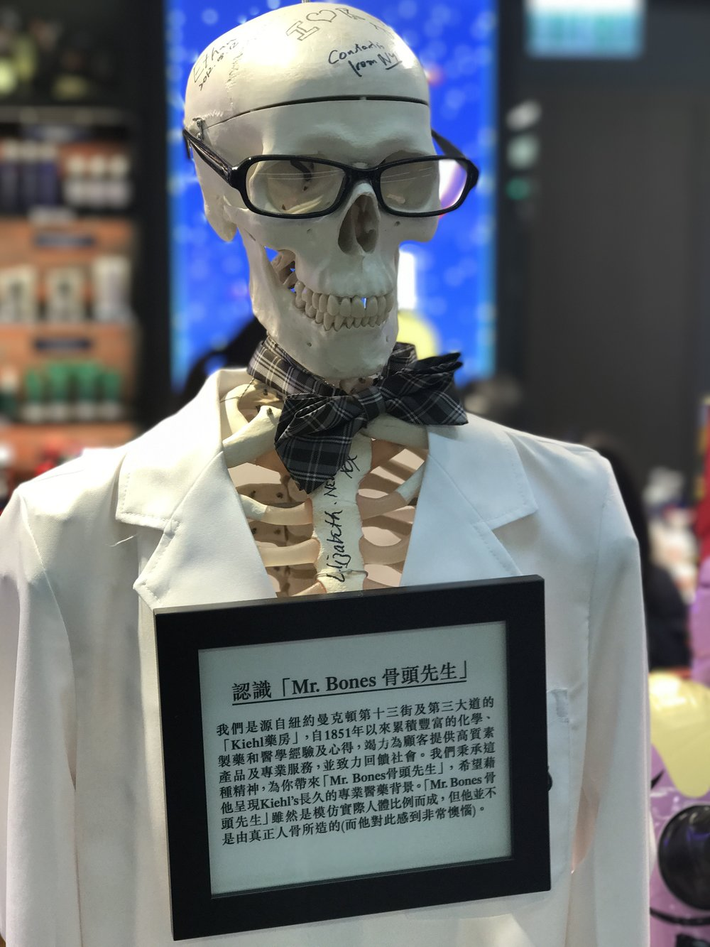 "Even Mr. Bones look smart.....their beauty style is fun and approachable....nothing felt ""stuffy"" even with high end prestige brands.."
