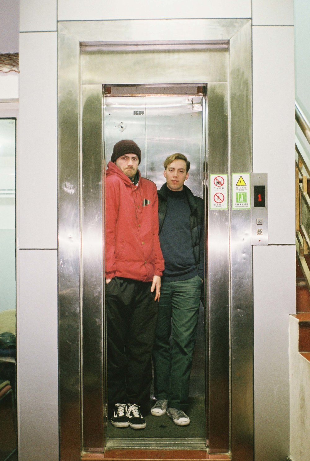 lovebang elevator 310 small.jpg