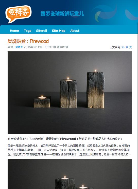 ixiqi-com-archives-92044-1432047082401.png
