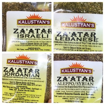 Israeli, Lebanese, Jordanian, and Syrian/Aleppo Za'atar as sold at Kalustyan's, the amazing spice market in NYC.