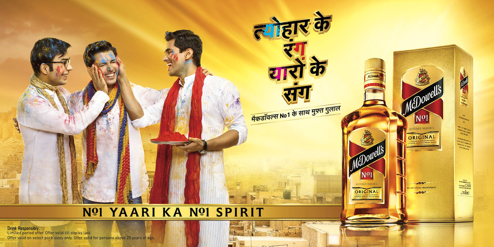 McDOWELL'S WHISKY