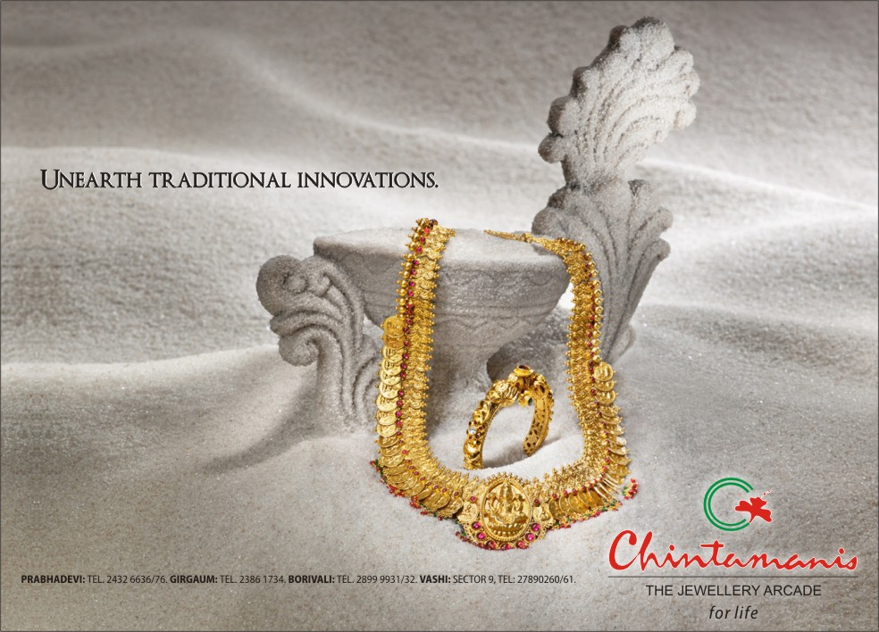 CHINTAMANI JEWELLERS