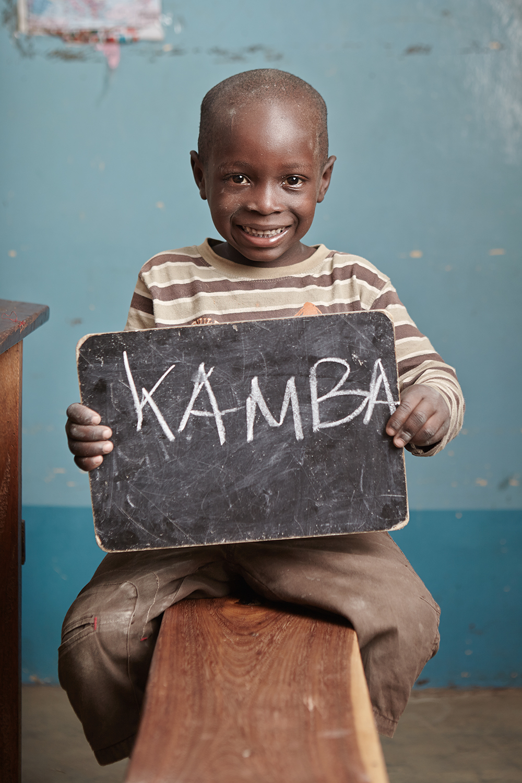 KAMBA_s.jpg