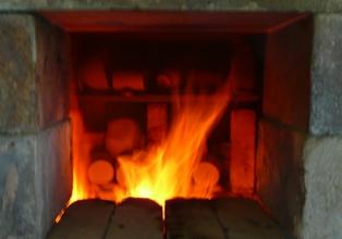 Wood kiln fire box