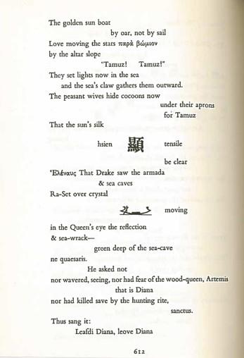 "ezra pounds poem essay Free ezra pound papers, essays both ezra pound's poem ""in the station metro"" and emma larocque's poem ""the red in good essays: tobit, ezra."