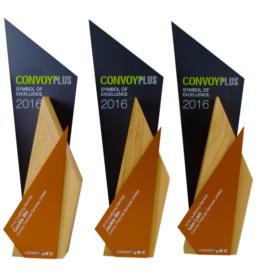 convoy plus excellence awards custom eco friendly design trophy reclaimed recycled sustainable 2016