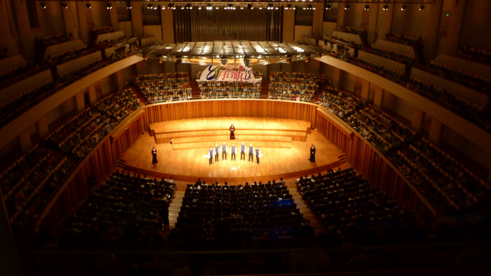 National Centre for the Performing Arts, Beijing 2015
