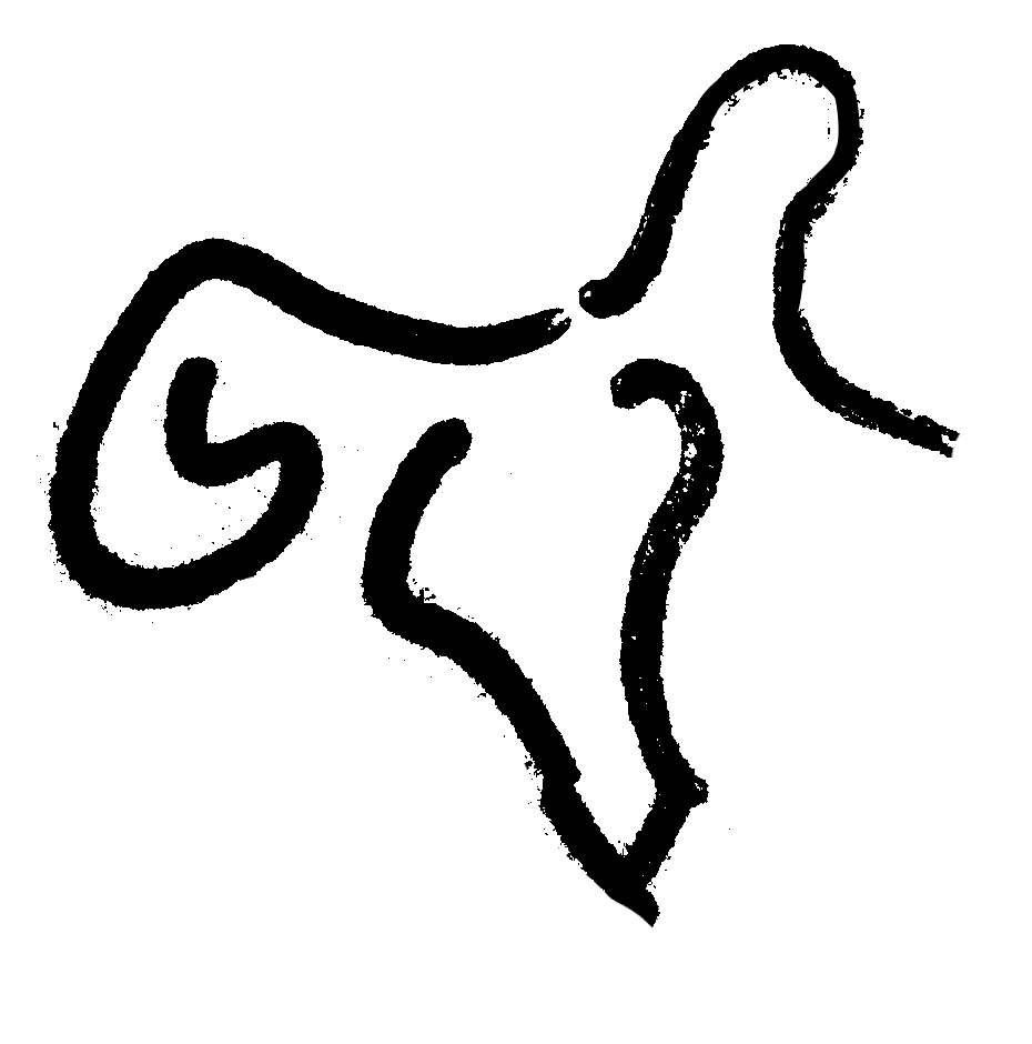 GR Logo- Signature.png