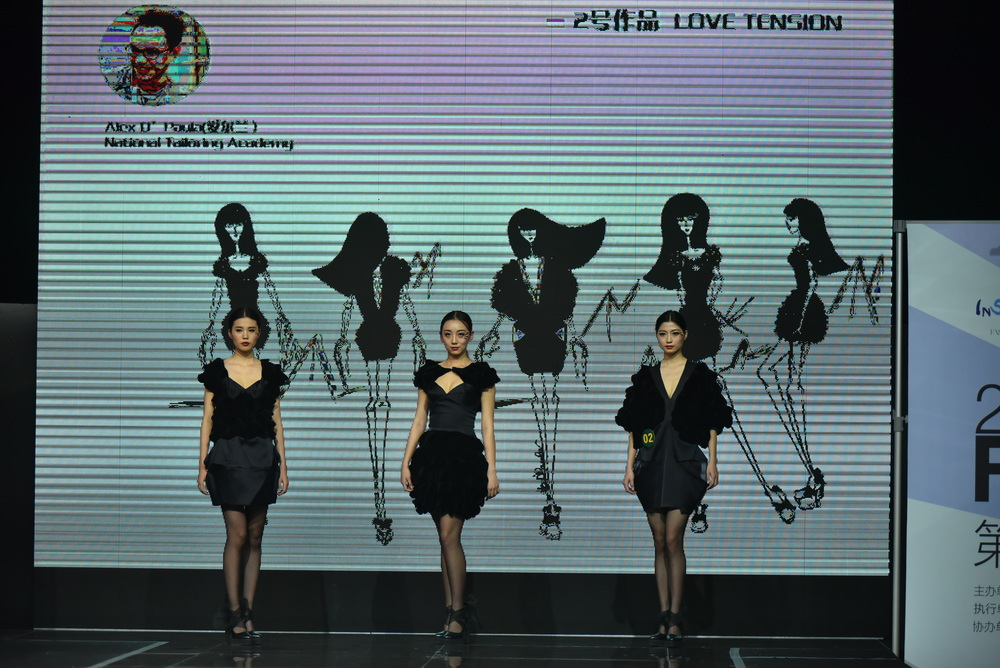 WuhanFashionWeek