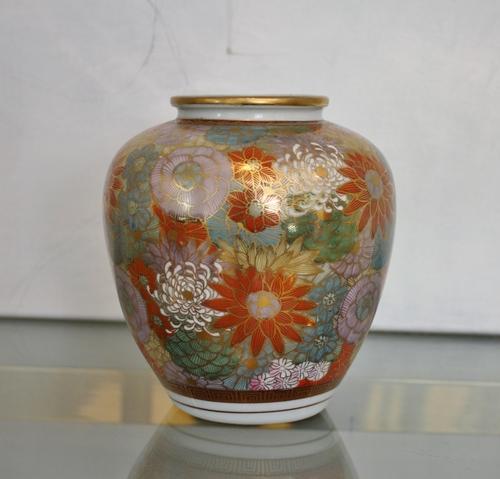 Satsuma Mille Fleur Vase Jackson Kline