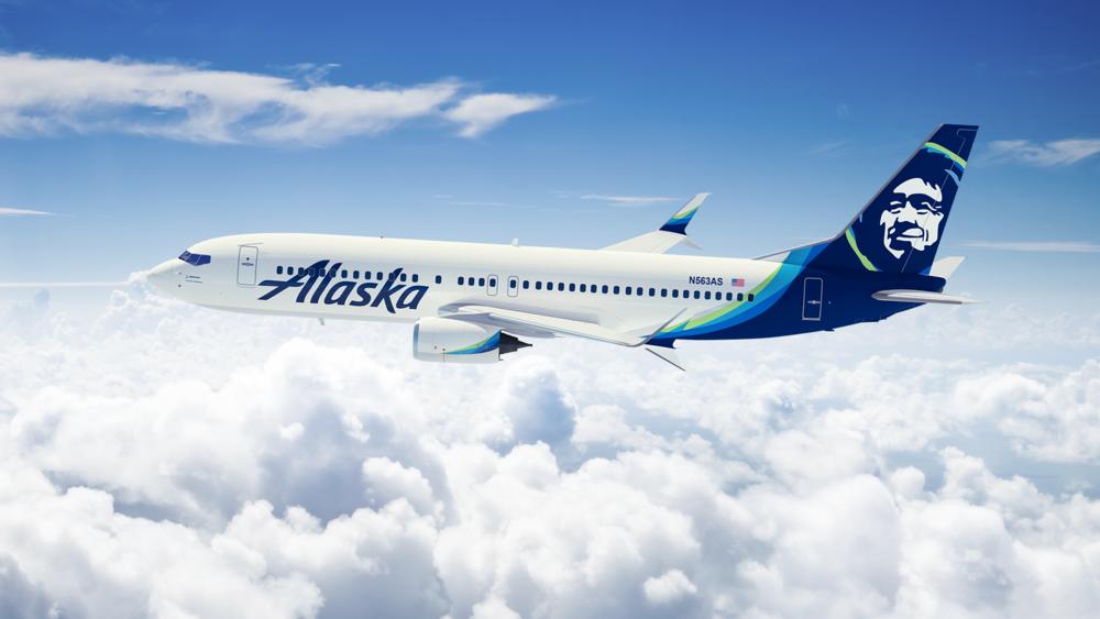 Alaska Airlines at SFO Terminal 2.png