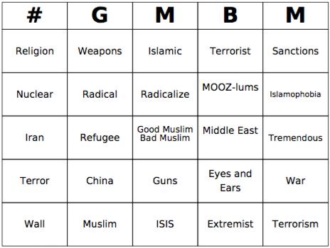 GMBM Bingo 4.png