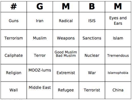 GMBM Bingo 7.png