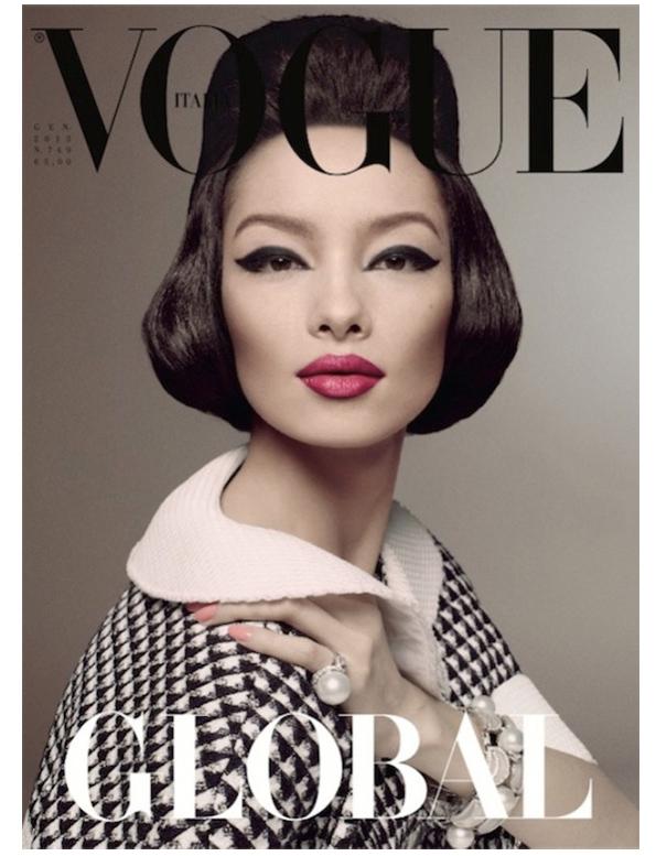 Vogue Italia jan13.jpg