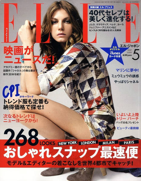 Liam Fahy Elle Japan.jpg