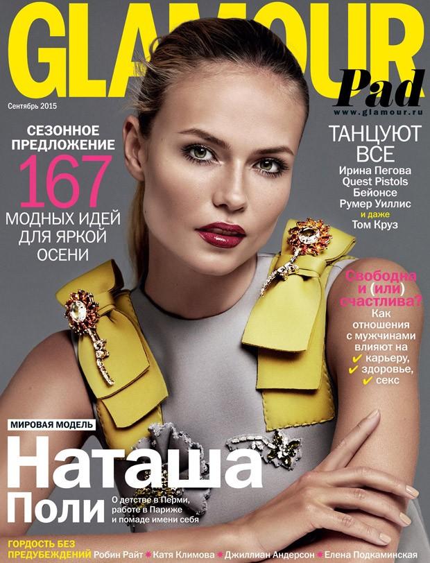 Liam Fahy Glamour Russia.jpg