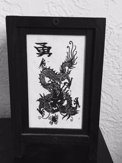 Dragon Lamp Tx Rm.jpg