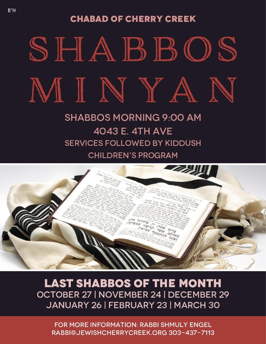 Shabbat Minyan.jpg