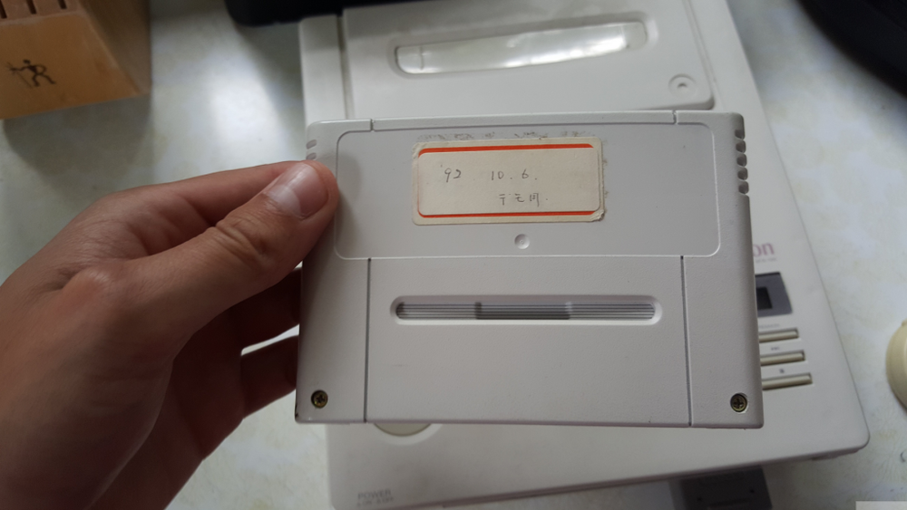 playstation_nintendo_prototype_6.png
