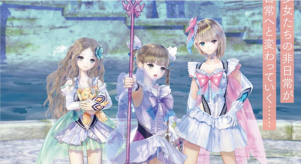 BlueReflection-2.jpg