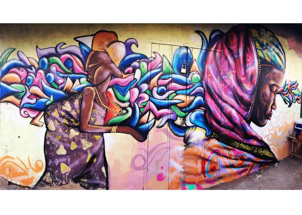 Nima wall 2