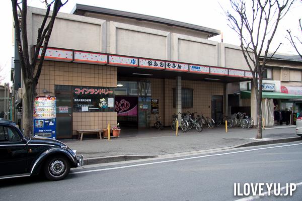 Fukujyu Onsen.jpg