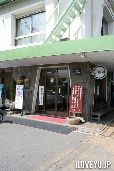 Minatoshio Yu.jpg