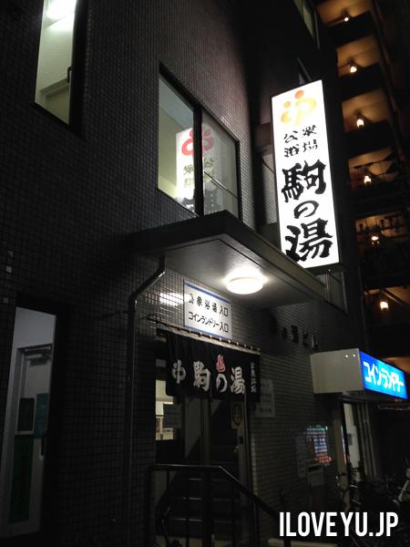 Sarasa no Yu.jpg