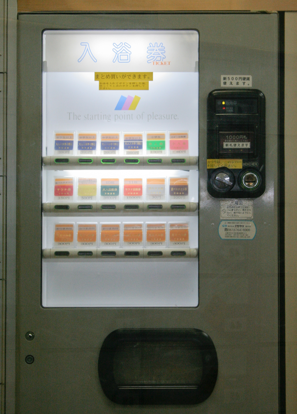 Entrance ticket vending machine