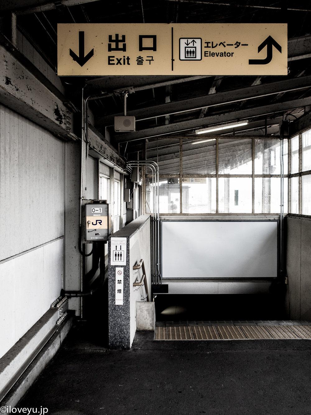 Omi-Takashima Station