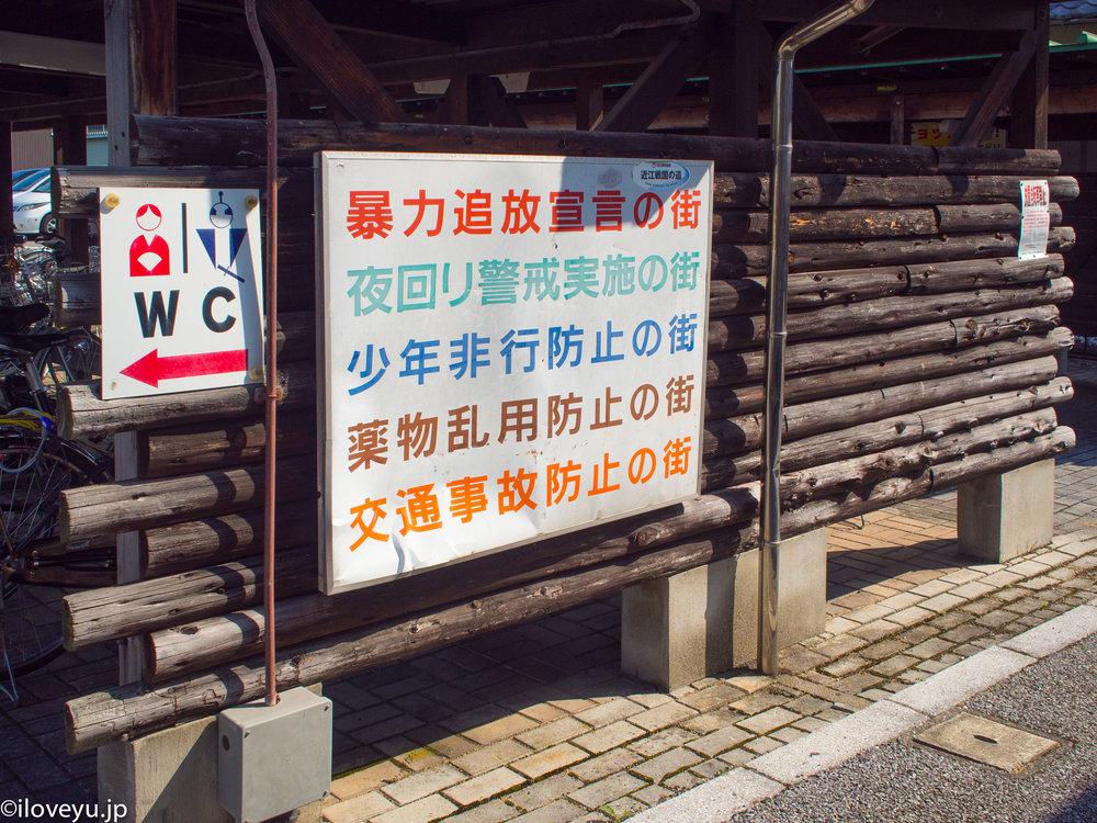 20161021-Kawake-2.jpg