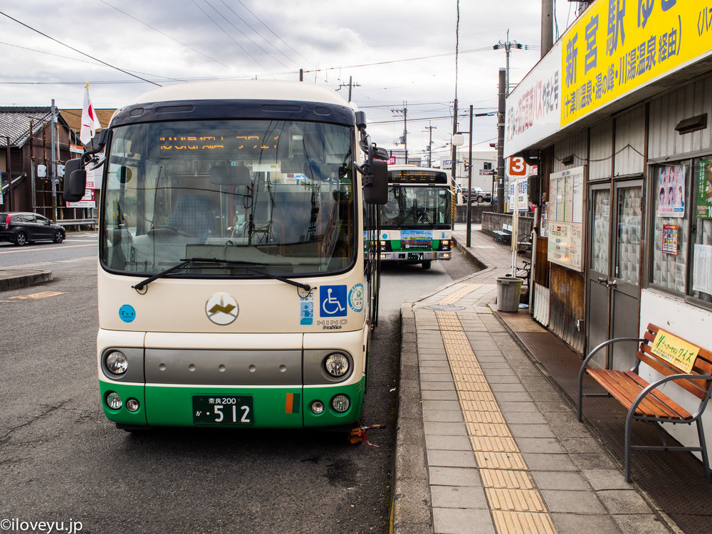 1.    From Kintetsu Gose station [近鉄御所駅] there is a Nara Kotsu bus service [combined timetable - Kintetsu Osaka Abeno departure] to the Katsuragi Ropeway. You can take the ropeway to the top but I chose to hike it. Around the station there is a Family Mart a 5 minute walk from the station. The tourist information center has maps and the kind man working it the day I was there was very helpful.