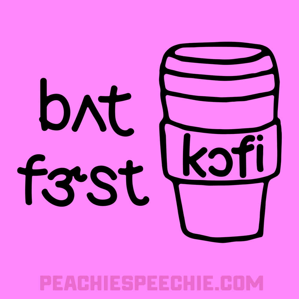 But First Coffee. Phonetic Apparel by Peachie Sp  eechie.