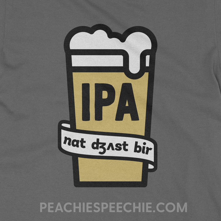 IPA - Not just beer! IPA is an acronym for both India Pale Ale and International Phonetic Alphabet! See more at peachiespeechie.com