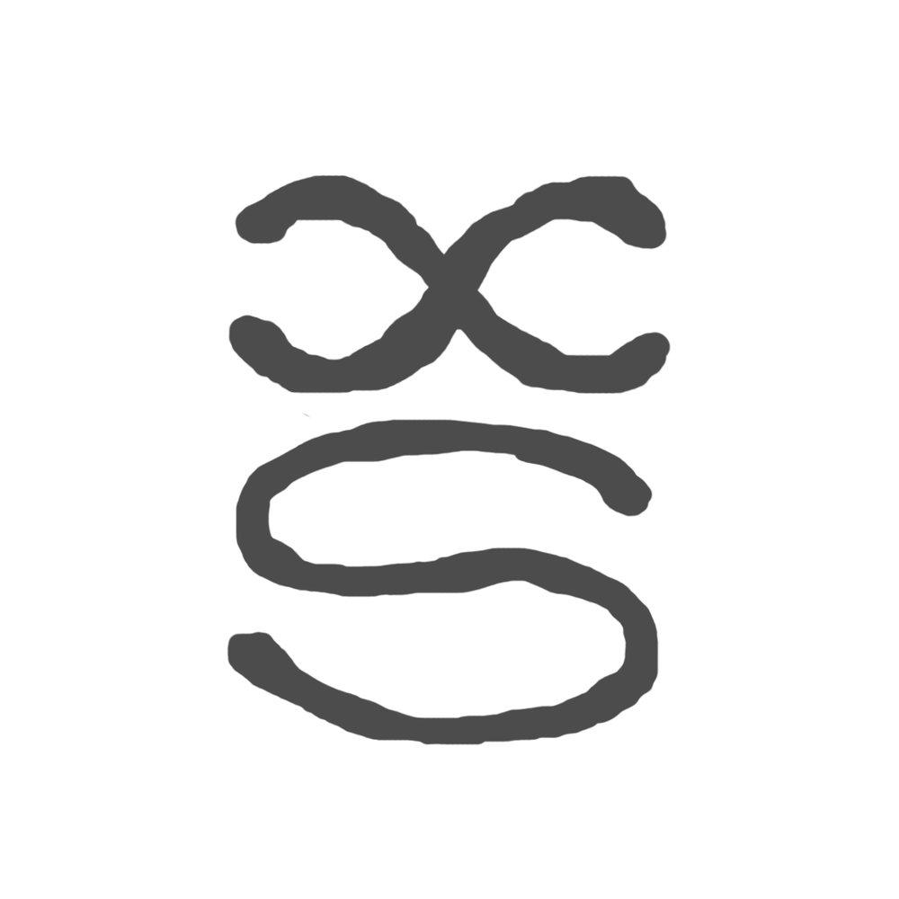 XS.jpg