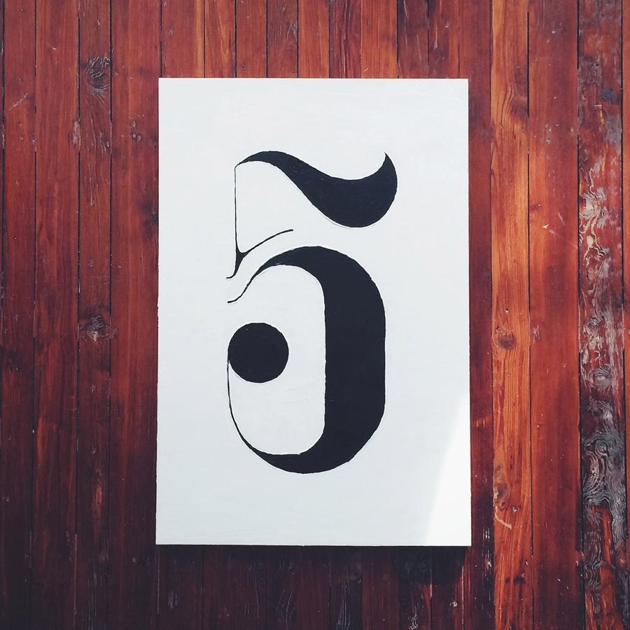 05. Five -