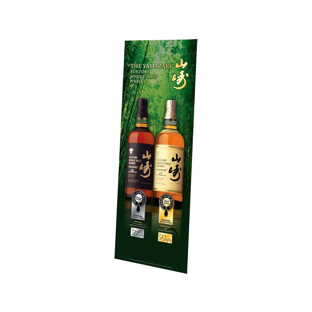 display-banner-stand-exhibit-imagestand-1-02-yamazaki.jpg
