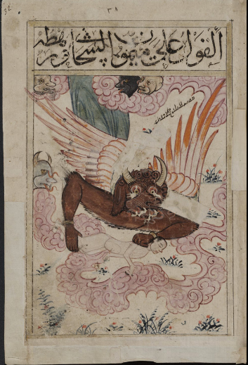 """Maymūn, the demon king of Saturday. Demon portrait. Page from a manuscript known as Kitab al-bulhan or """"Book of Wonders"""" held at the Bodelian Library. Shelfmark: MS. Bodl. Or. 133"""