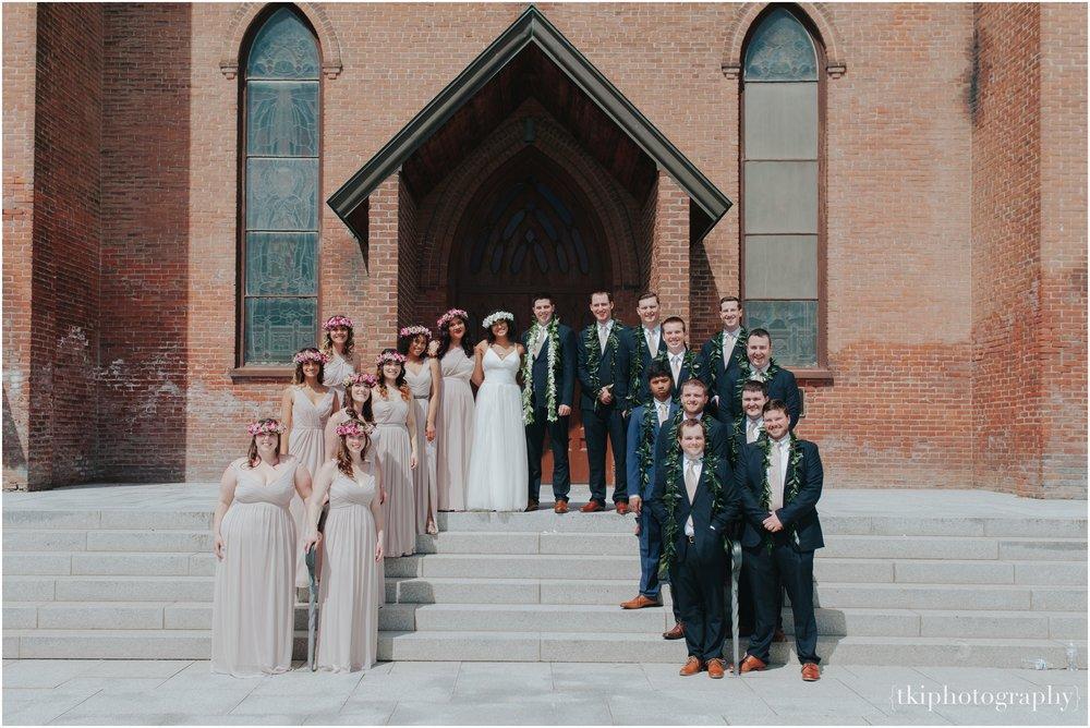 Vermont-Destination-Wedding_0048.jpg