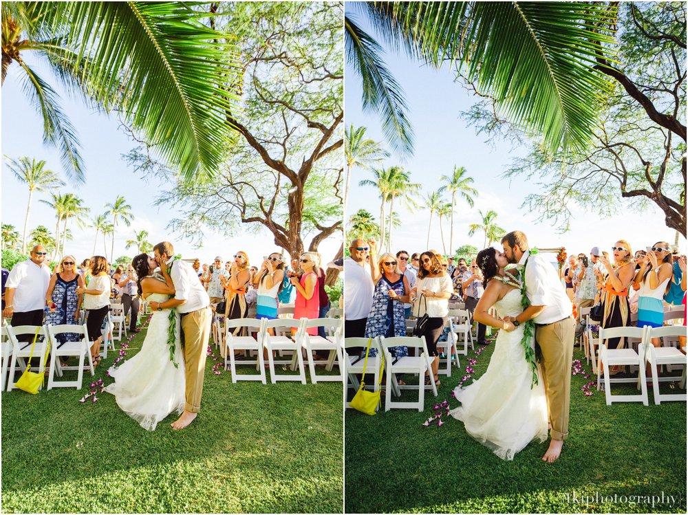 Destination-Wedding-Hawaii-Lanikuhonua-KoOlina_0051.jpg