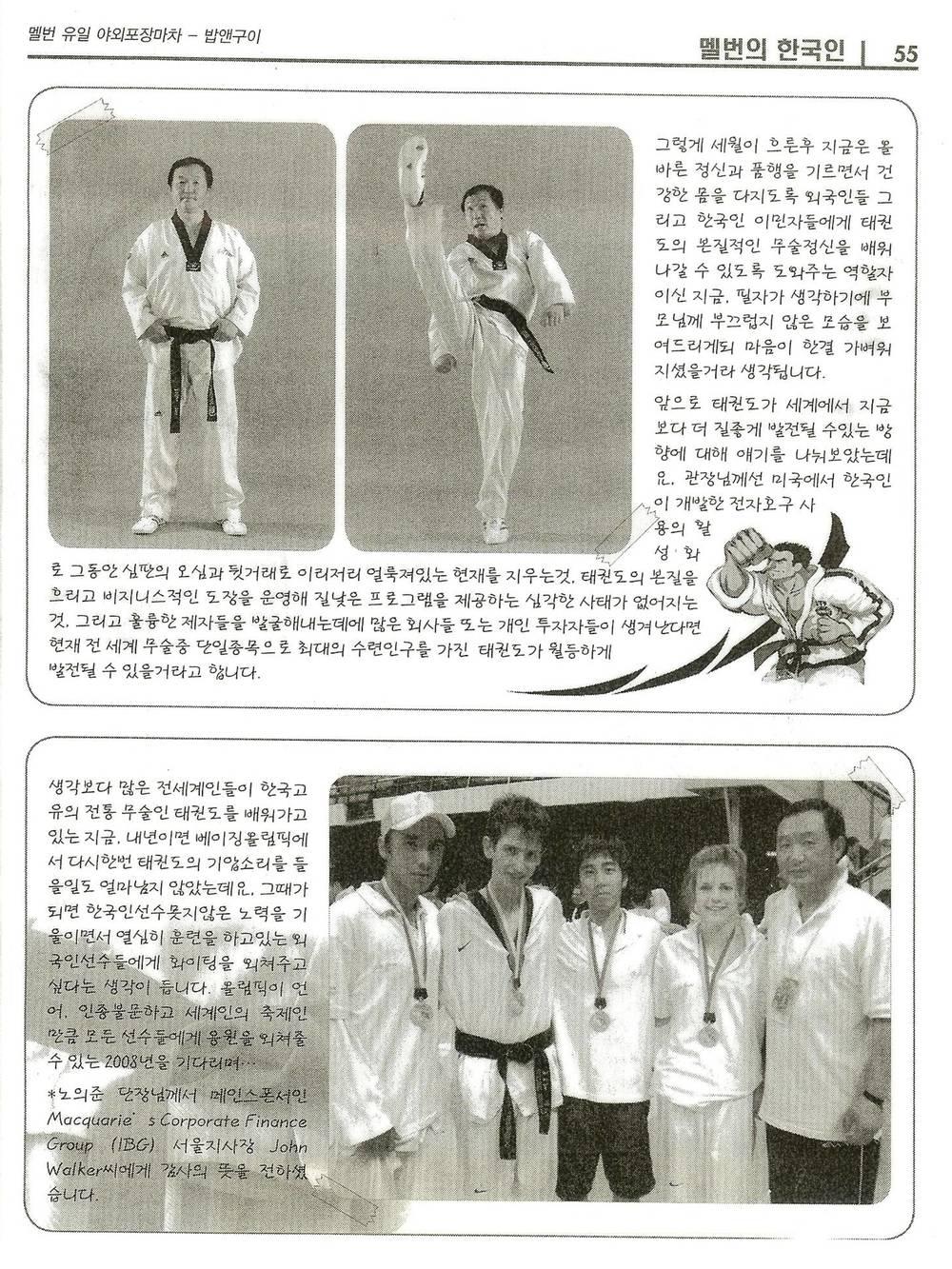 korea21a.jpg