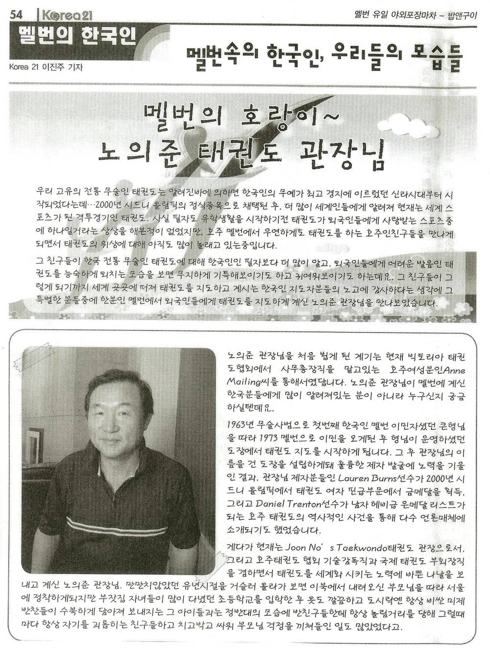 korea21.jpg