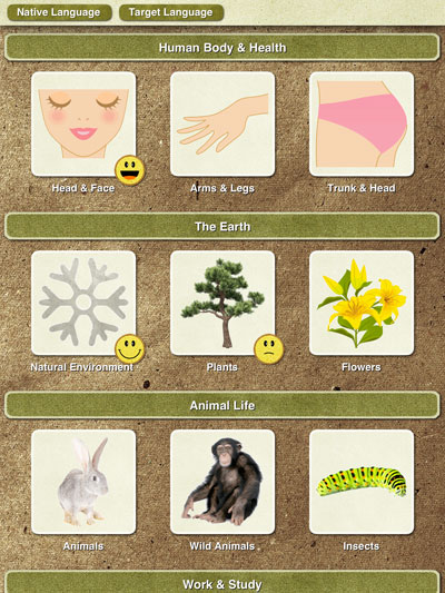 Turn and Learn review - The app offers a large selection of vocabulary base, which ranges from daily household objects to body parts and vehicles.