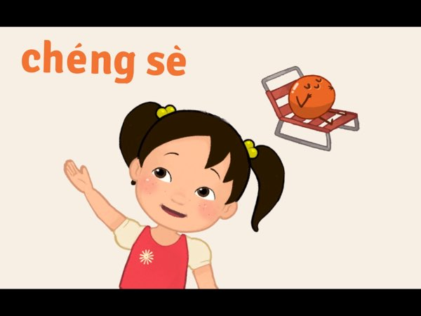 Miaomiao is a friendly character that actively teaches kids how to pronounce the colors in Mandarin Chinese.