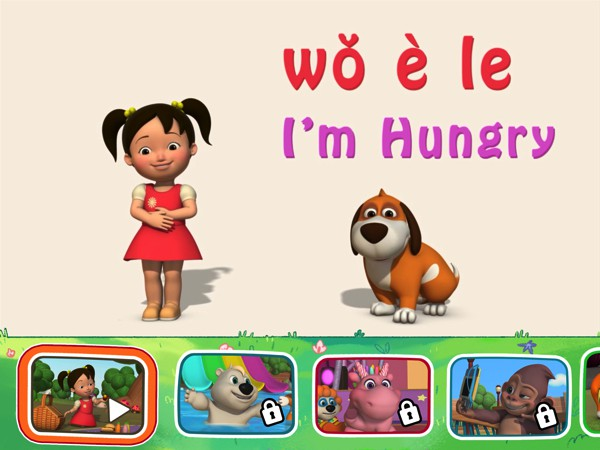 Playdate with Miaomiao introduces kids to simple Chinese vocabulary through animated episodes