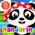 kidslearnmandarin.png