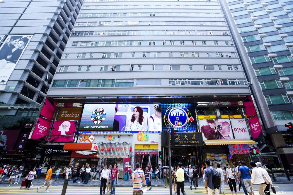 hkcity3.jpg