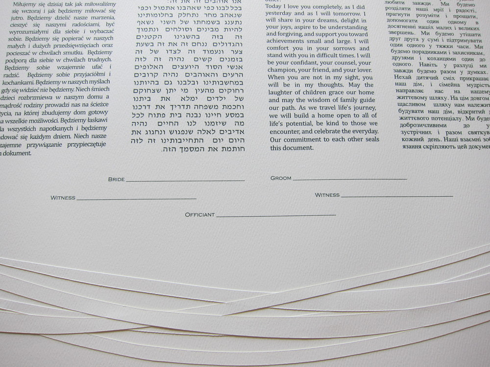 Detail of Ketubah in 4 Languages