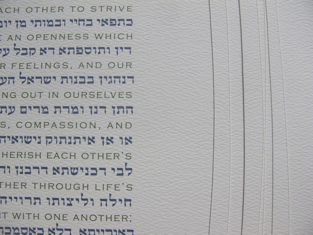 Detail of Printed Ketubah Paper Texture with Interlinear Text